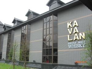 Kavalan distillery in Taiwan