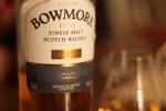 Bowmore Legend tasting