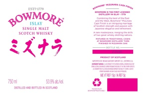 Bowmore Mizunara Cask label