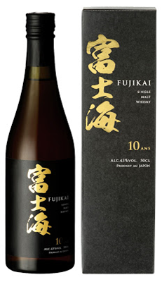 Fujikai 10