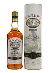 Bowmore 15yo Mariner