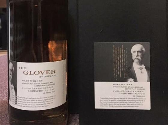 Adelphi Glover 18