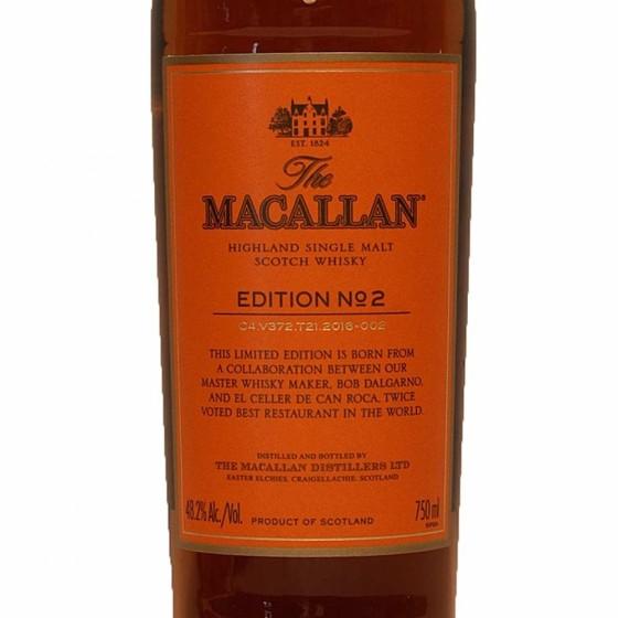 macallan-ed-2